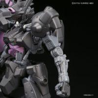 HG 1/144 ASW-G-47 ガンダムウヴァル [Gundam Vual] 公式画像6