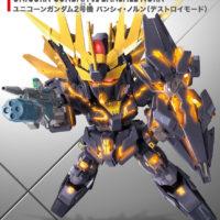 SDガンダム EXスタンダード(EXSD)  015 RX-0[N] ユニコーンガンダム2号機 バンシィ・ノルン(デストロイモード) パッケージ