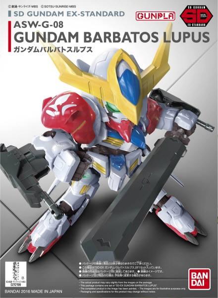 SDガンダム EXスタンダード ASW-G-08 ガンダムバルバトスルプス
