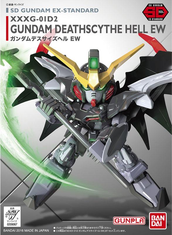 SDガンダム EXスタンダード(EXSD)  012 XXXG-01D2 ガンダムデスサイズヘル EW パッケージアート