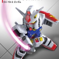 SDガンダム EXスタンダード(EXSD) 001 RX-78-2 ガンダム パッケージ