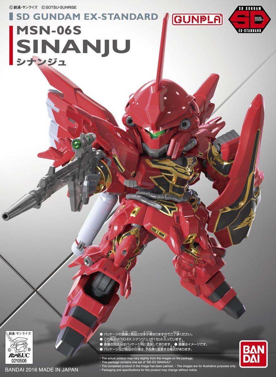 SDガンダム EXスタンダード 013 MSN-06S シナンジュ パッケージアート