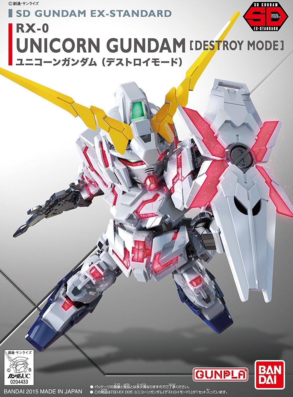 SDガンダムEXスタンダード(EXSD)  005 RX-0 ユニコーンガンダム(デストロイモード)