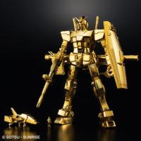 MG 1/100 RX-78-2 ガンダム Ver.3.0 [ゴールドコーティング] 公式画像1