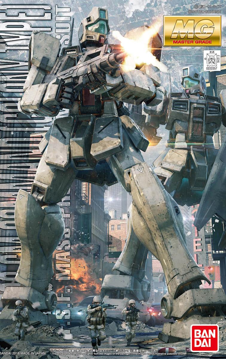 MG 200 1/100 RGM-79G ジム・コマンド(コロニー戦仕様) [GM Command (Colony Type)]