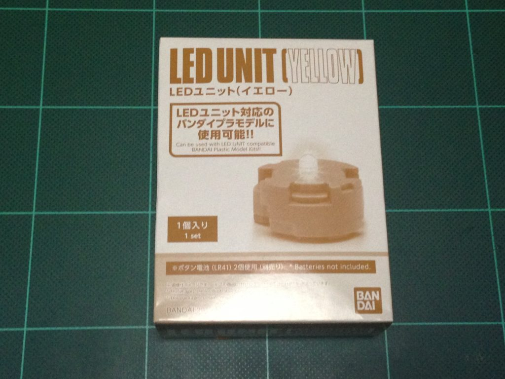 ガンプラ LEDユニット (イエロー) パッケージ