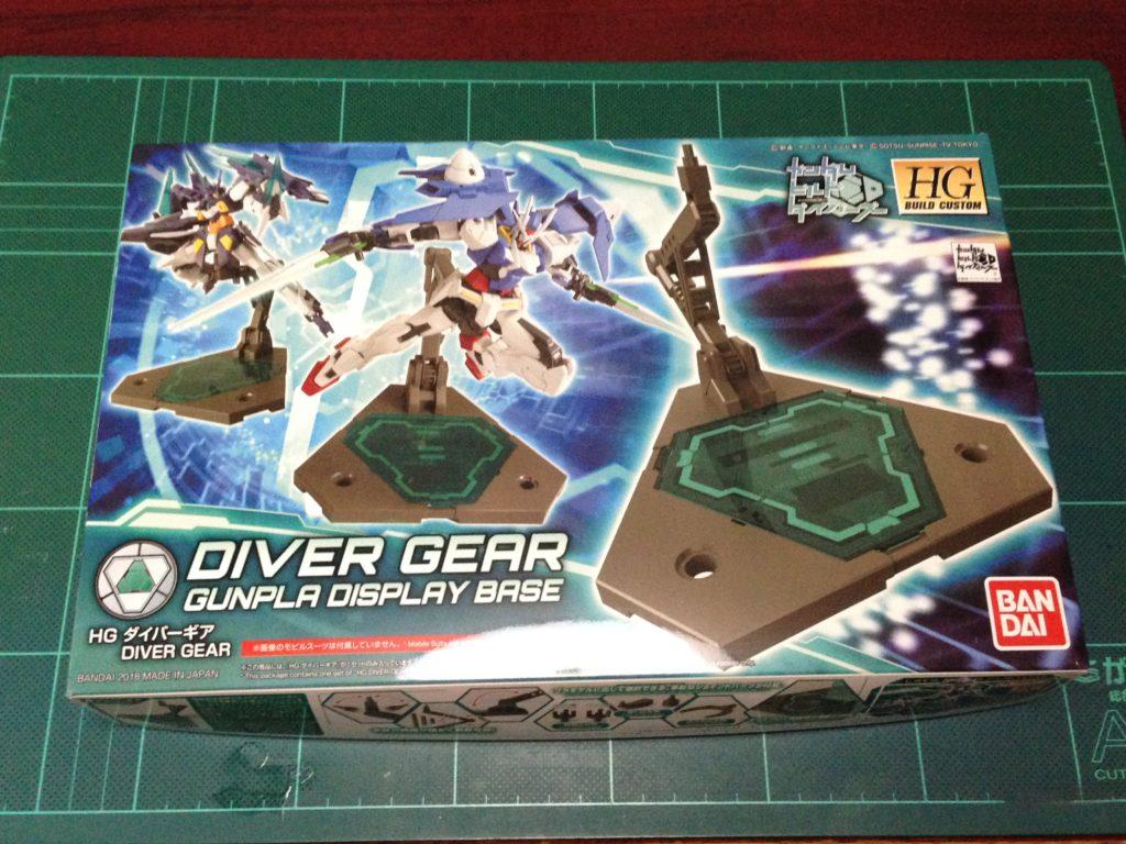 HGBC 034 ダイバーギア [Diver Gear] パッケージ