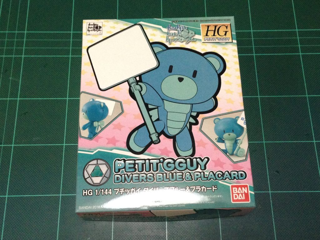 HGPG 019 1/144 プチッガイ ダイバーズブルー&プラカード [Petit'gguy Divers Blue & Placard] パッケージ