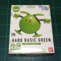 ハロプラ 001 ハロ ベーシックグリーン [HAROPLA HARO Basic Green]