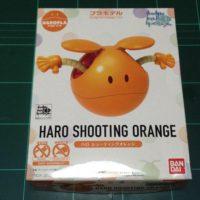 ハロプラ 003 ハロ シューティングオレンジ [HAROPLA HARO Shooting Orange]