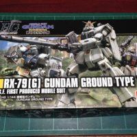 HGUC 210 1/144 RX-79[G] 陸戦型ガンダム [Gundam Ground Type]