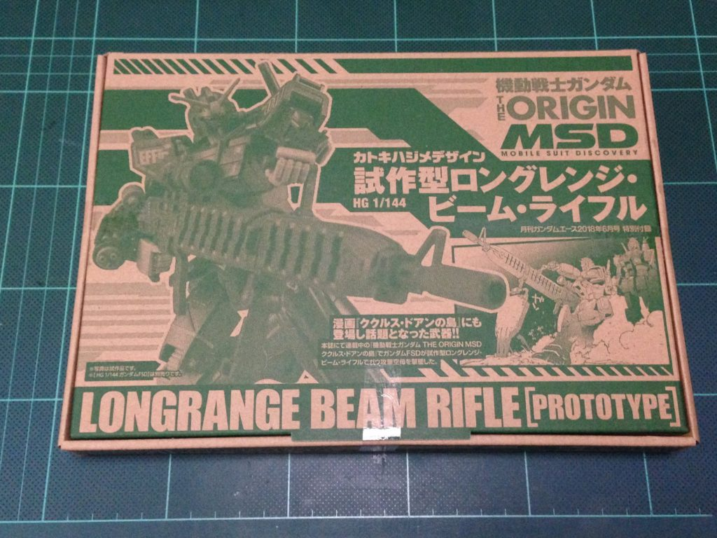 HG 1/144 局地型ガンダム用ロングレンジ・ビーム・ライフル [Longrange Beam Rifle [ProtoType]] パッケージ