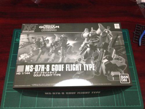 HGUC 1/144 グフ・フライトタイプ [Gofe Flight Type]