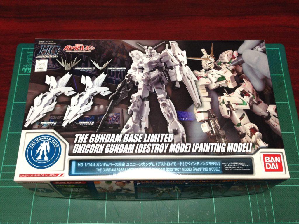 HG 1/144 RX-0 ユニコーンガンダム(デストロイモード) [ペインティングモデル] [Unicorn Gundam(Destroy Mode)[Painting Model]] パッケージ