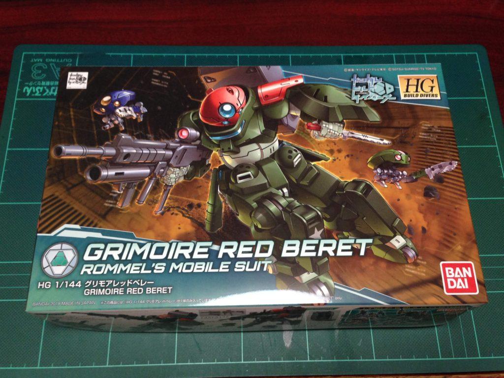 HGBD 003 1/144 GH-001RB グリモアレッドベレー [Grimoire Red Beret] パッケージ