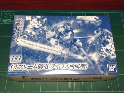 HG 1/144 イオフレーム獅電 (テイワズ所属機) [IO Frame Shiden (Teiwaz Corps)] JAN:4549660283324