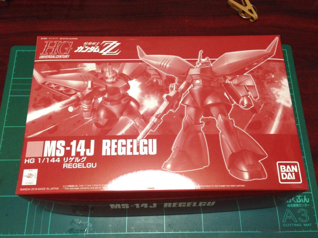HGUC 1/144 MS-14J リゲルグ パッケージ