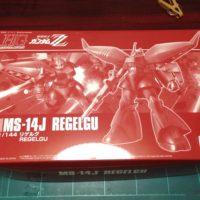HGUC 1/144 MS-14J リゲルグ