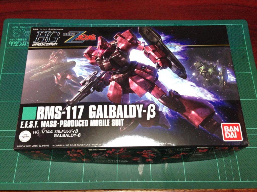 HGUC 212 1/144 RMS-117 ガルバルディβ [Galbaldy β] パッケージ