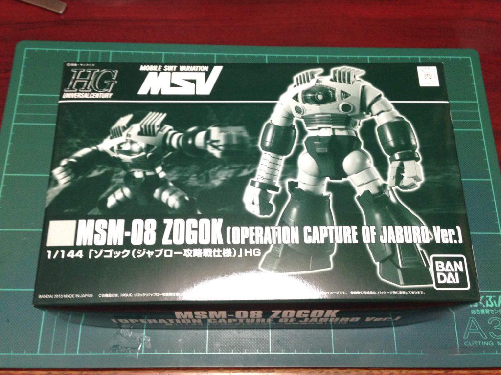 HGCU 1/144 MSM-08 ゾゴック(ジャブロー攻略戦仕様) パッケージ