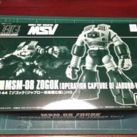 HGCU 1/144 MSM-08 ゾゴック(ジャブロー攻略戦仕様) [Zogok (Operation Capture of Jaburo Ver.)]