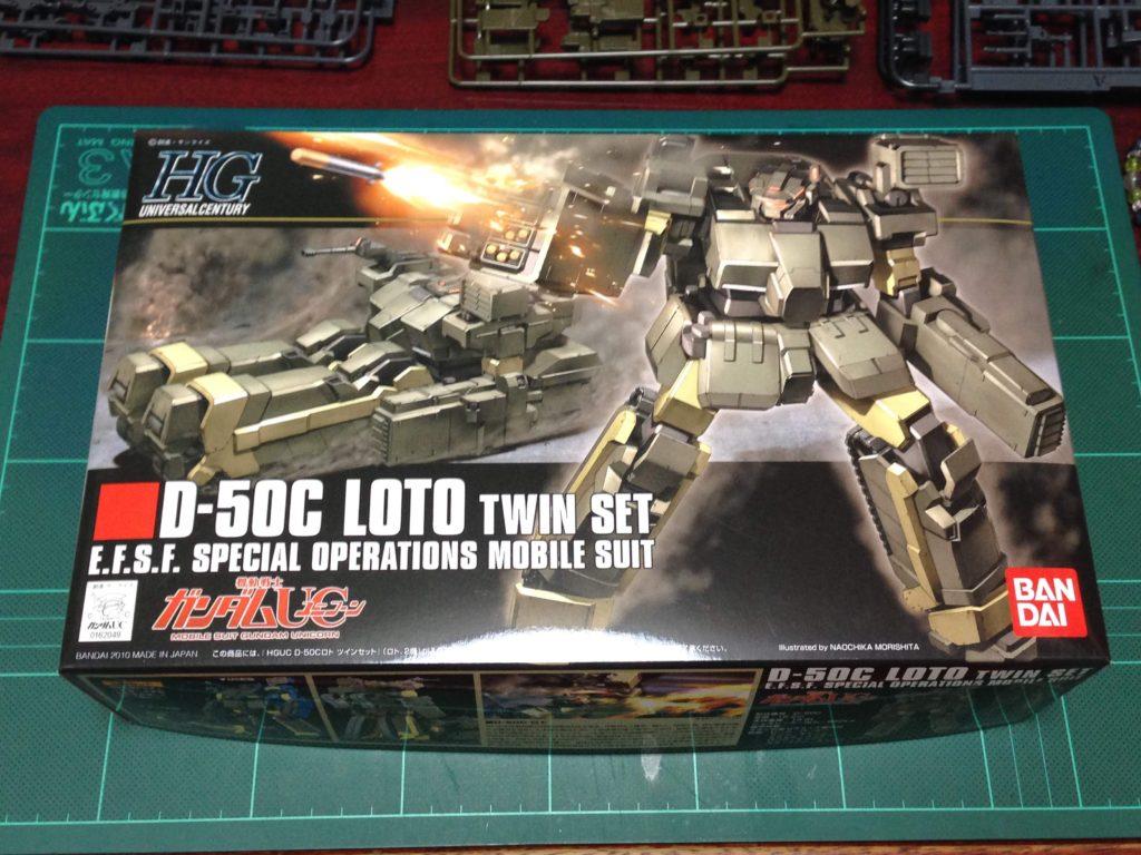 HGUC 1/144 D-50C ロト ツインセット [Loto (Twin Set)] パッケージ