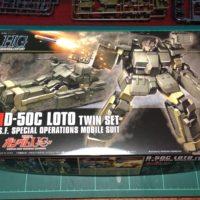 HGUC 1/144 D-50C ロト ツインセット [Loto (Twin Set)]