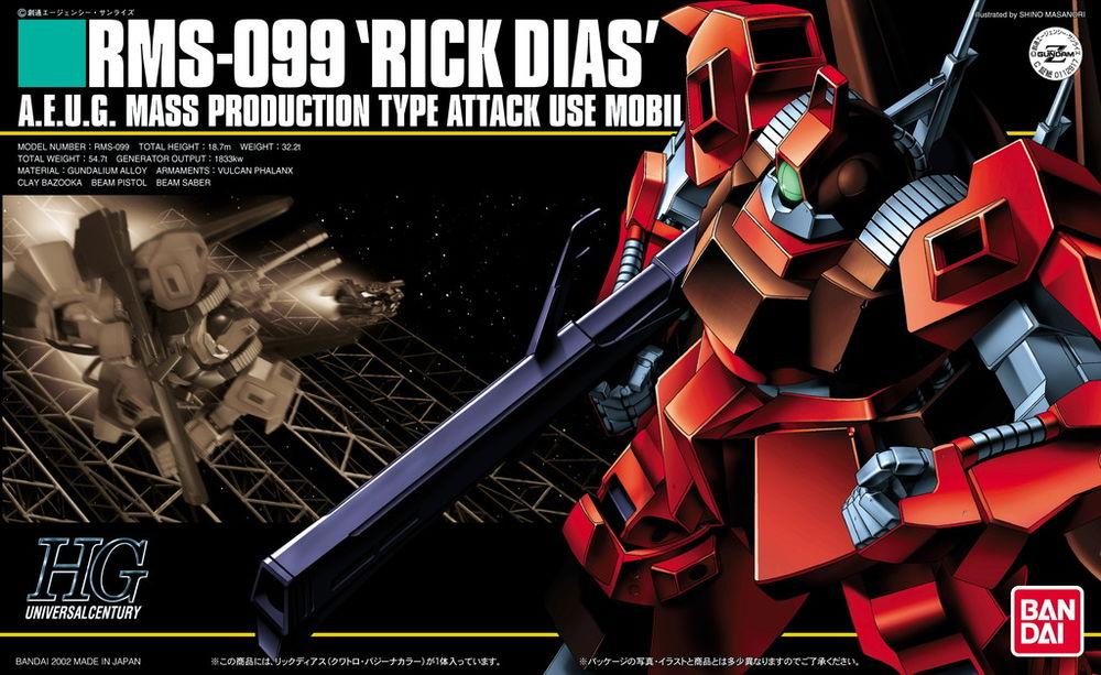 HGUC 1/144 RMS-099 リックディアス(クワトロ・バジーナカラー) [Rick Dias (Quattro Bajeena custom)]