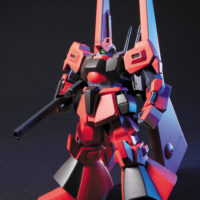 HGUC 1/144 RMS-099B シュツルム・ディアス 公式画像1