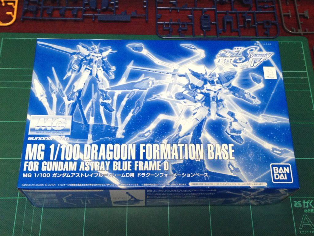 MG 1/100 ガンダムアストレイブルーフレームD用 ドラグーンフォーメーションベース [DRAGOON Formation Base for MBF-P03D Gundam Astray Blue Frame D] パッケージ