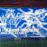 MG 1/100 ガンダムアストレイブルーフレームD用 ドラグーンフォーメーションベース [DRAGOON Formation Base for MBF-P03D Gundam Astray Blue Frame D]