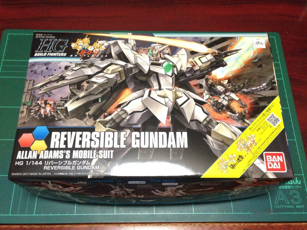 HGBF 1/144 CB-9696G/C/T リバーシブルガンダム [Reversible Gundam] パッケージ