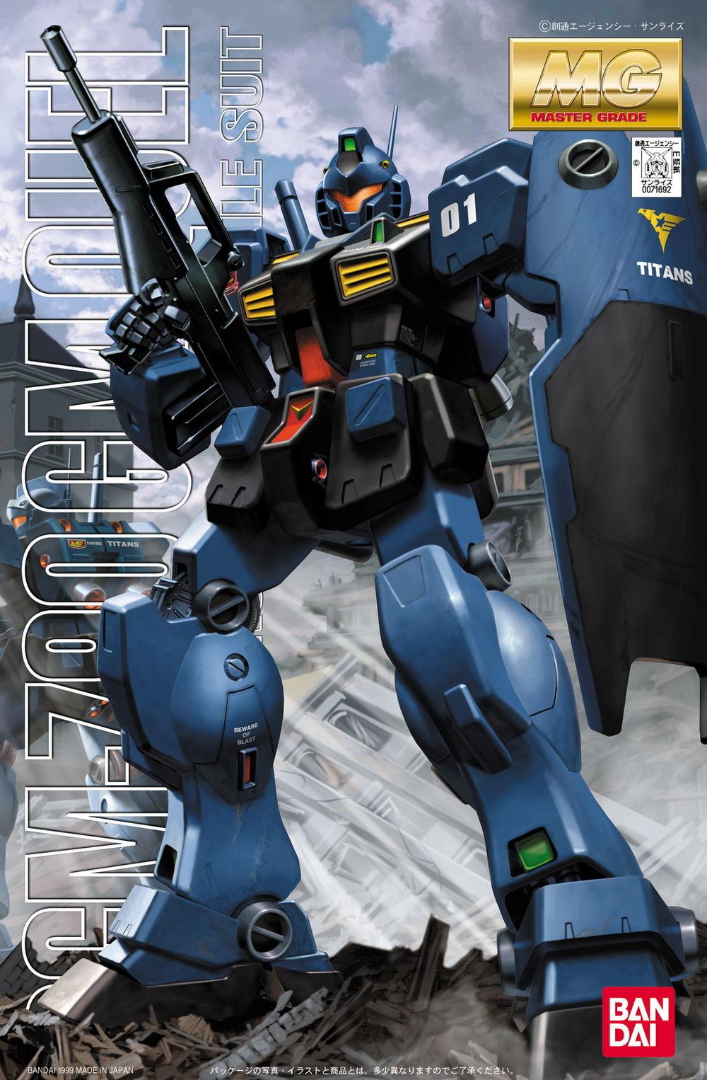 MG 1/100 RGM-79Q ジム・クゥエル [GM Quel]