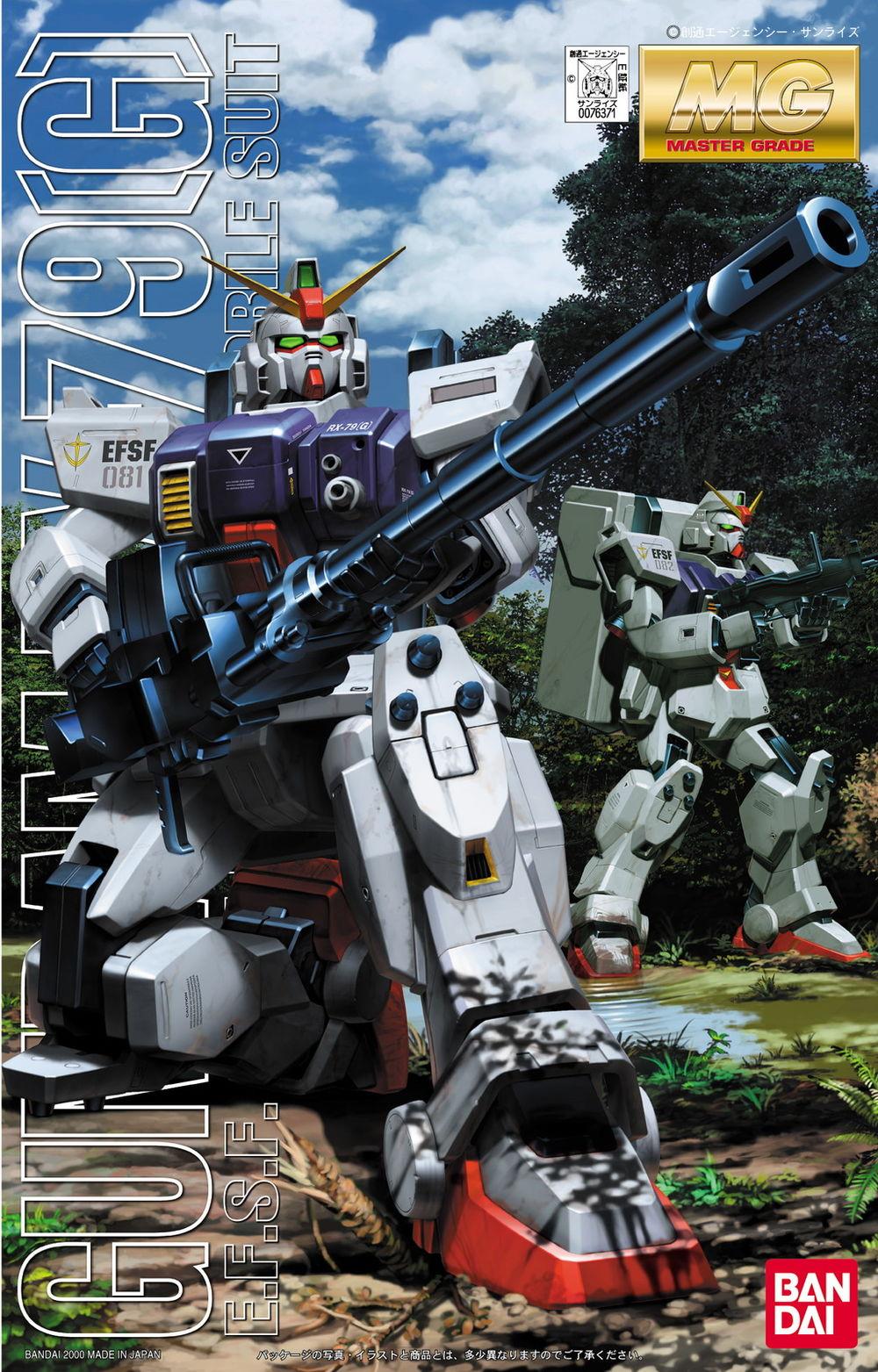 MG 1/100 RX-79[G] 陸戦型ガンダム [Gundam Ground Type]