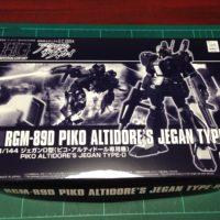 HGUC 1/144 RGM-89D ジェガンD型(ピコ・アルティドール専用機) [Jegan Type-D Piko Altidore's Custom]