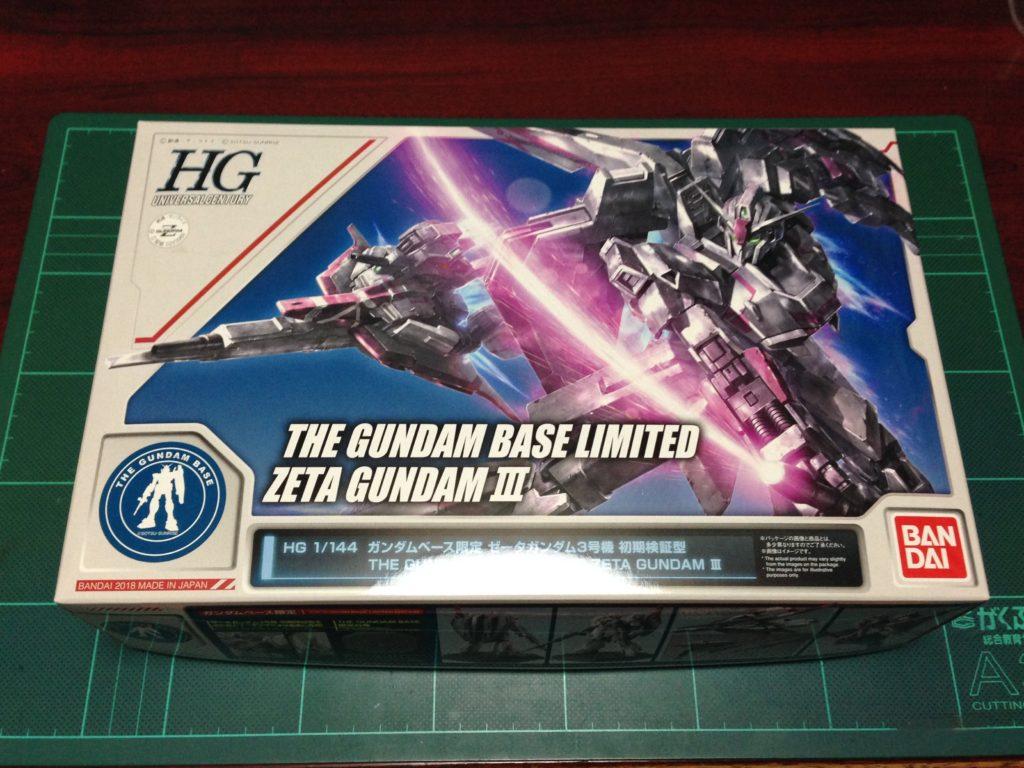 HG 1/144 MSZ-006-3 ゼータガンダム3号機 初期検証型 [Zeta Gundam III] パッケージ