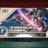 HG 1/144 MSZ-006-3 ゼータガンダム3号機 初期検証型 [Zeta Gundam III] 4549660239666