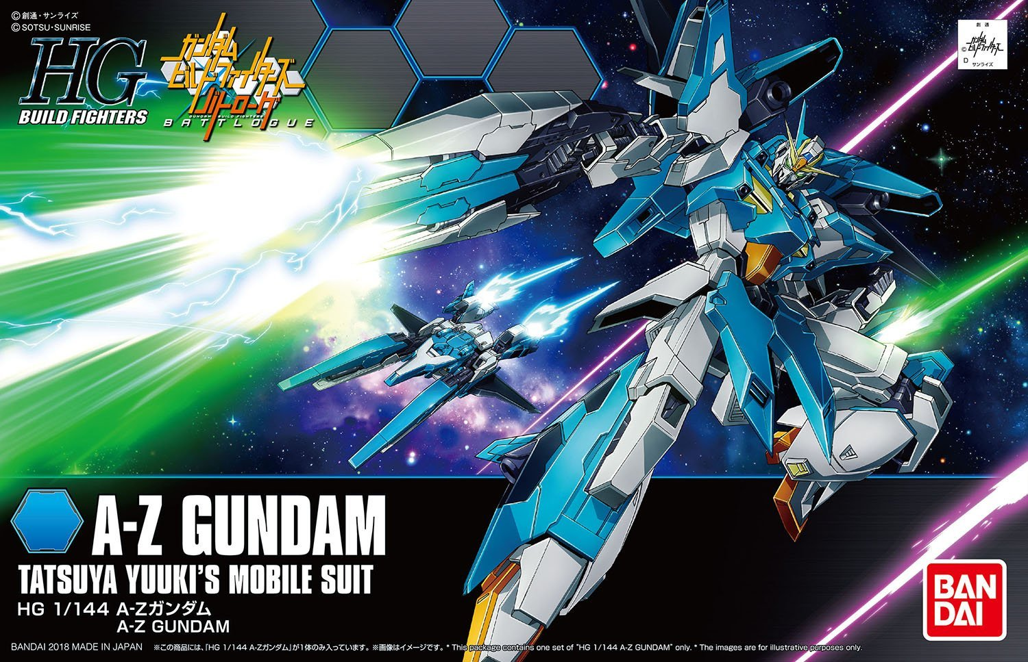 HGBF 1/144 amazon.co.jp A-Zガンダム [A-Z GUNDAM]