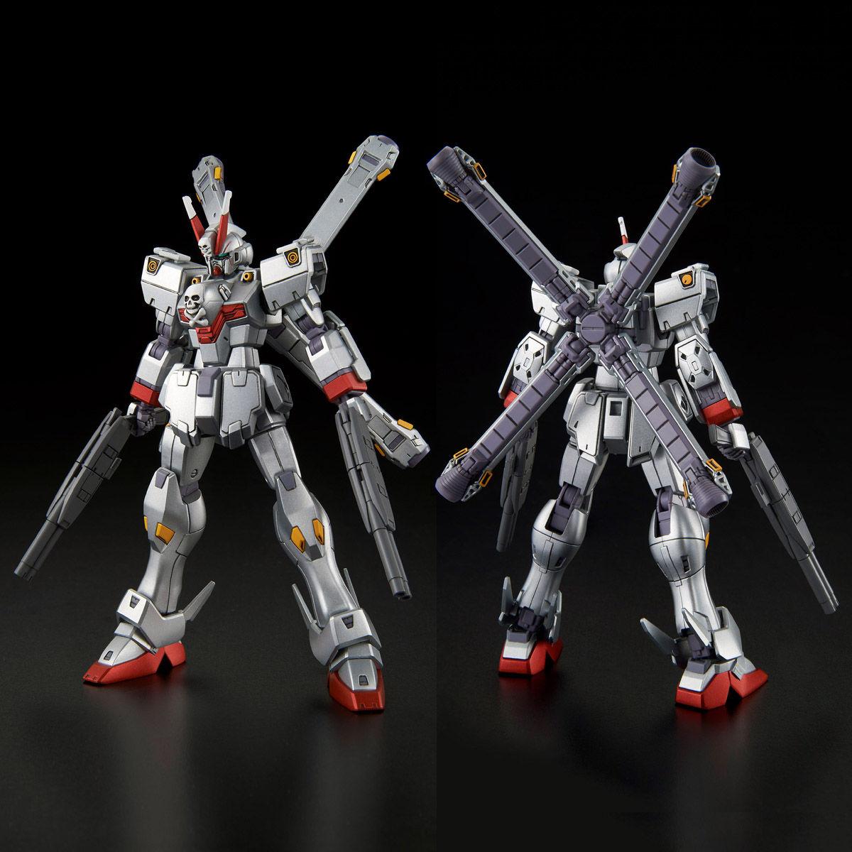 HGUC 1/144 XM-X0 クロスボーン・ガンダムX-0 [Crossbone Gundam X-0]