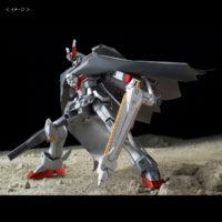 HGUC 1/144 XM-X0 クロスボーン・ガンダムX-0 公式画像8