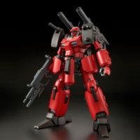 RE/100 1/100 ガンキャノン・ディテクター(Z-MSV Ver.)