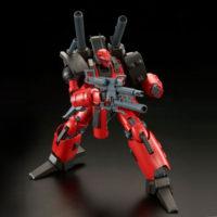 RE/100 1/100 ガンキャノン・ディテクター(Z-MSV Ver.) 公式画像5