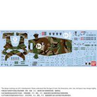 MG 1/100 AAPE RX-78-2 ガンダム Ver.3.0 (グリーン・カモフラージュ仕様) 公式画像9