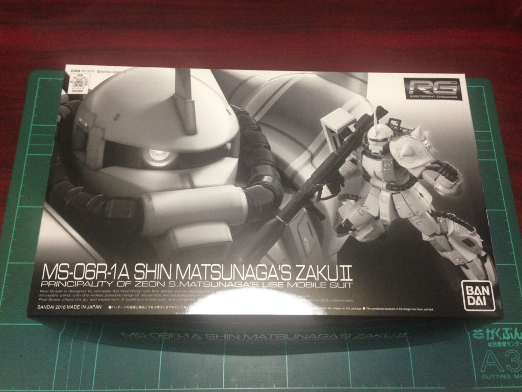 RG 1/144 MS-06R-1A シン・マツナガ専用ザクII [Shin Matsunaga's ZakuII] パッケージ