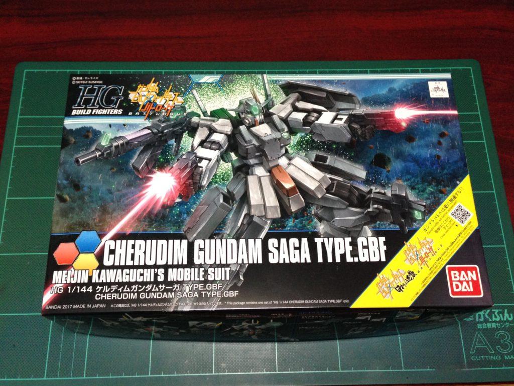 HGBF 1/144 GN-006/SA ケルディムガンダムサーガ TYPE. GBF [Cherudim Gundam SAGA Type.GBF] パッケージ