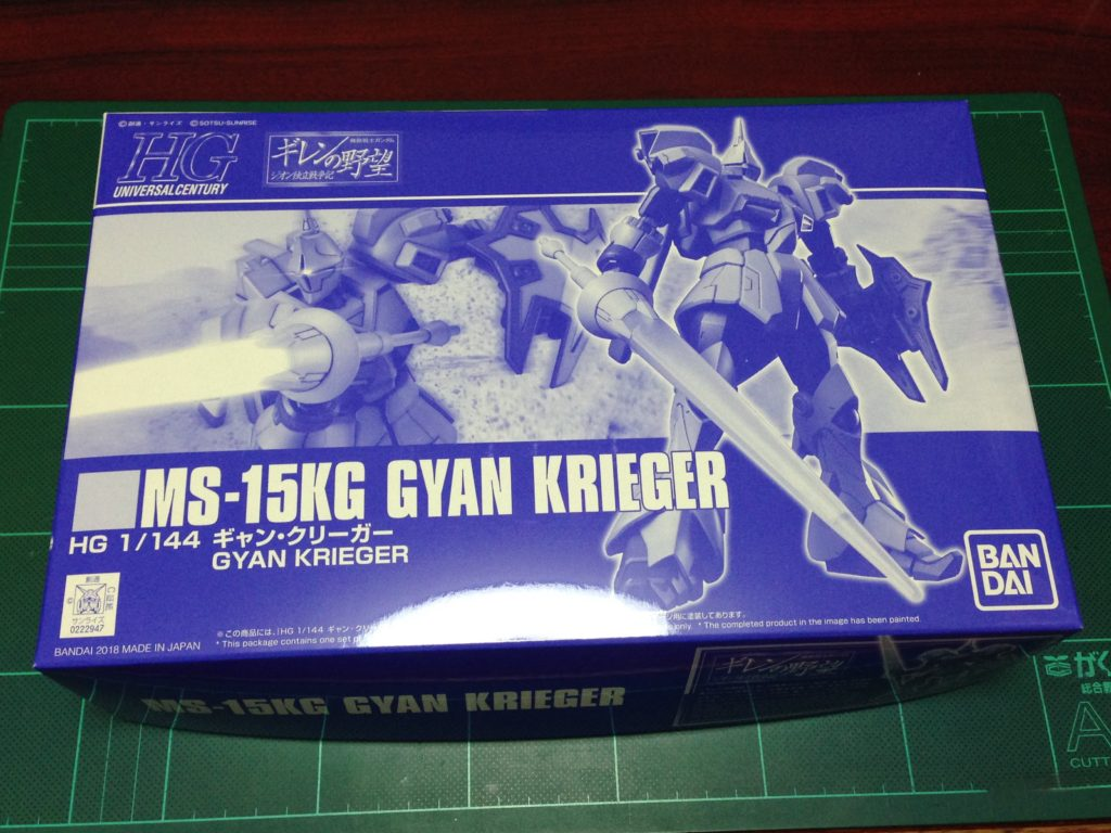HGUC 1/144 MS-15KG ギャン・クリーガー パッケージ