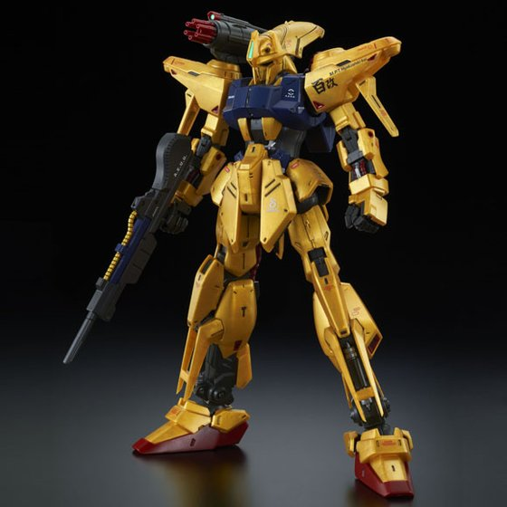 MG 1/100 MSR-00100S 量産型百式改 [Hyaku Shiki Kai Mass Production Type]