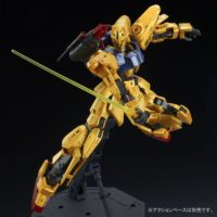 MG 1/100 MSR-00100S 量産型百式改 [Hyaku Shiki Kai Mass Production Type] 公式画像5