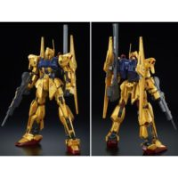 MG 1/100 MSR-00100S 量産型百式改 [Hyaku Shiki Kai Mass Production Type] 公式画像10