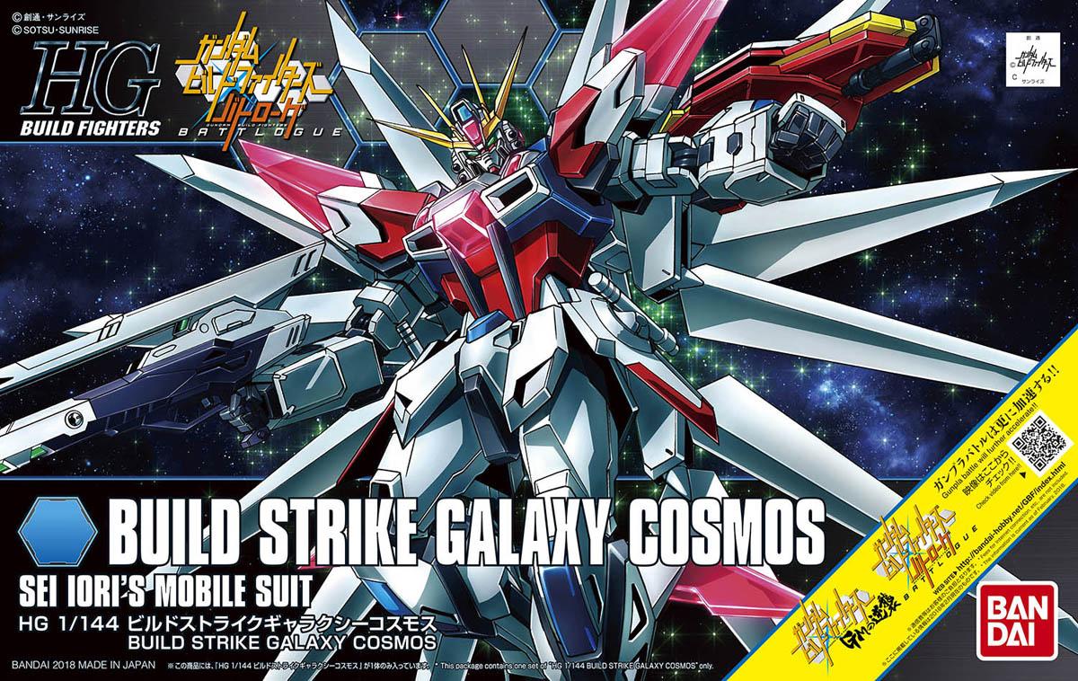 HGBF 066 1/144 GAT-X105B/GC ビルドストライクギャラクシーコスモス [Build Strike Galaxy Cosmos] 0224766 5058897 4573102588975 4549660247661